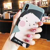 iPhone X 手機殼 卡通 夏天 小米 保護套 時尚 創意 保護殼 磨砂 硬殼