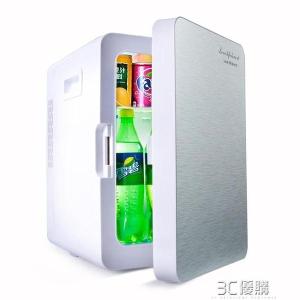 福瑞杰20L迷你小冰箱小型車載家兩用單門宿舍公寓二人用冷藏冰箱HM 3C優購