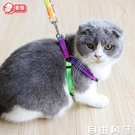 寵物胸背帶貓咪牽引繩繩溜貓繩貓錬子牽引帶貓繩子T字貓繩  自由角落