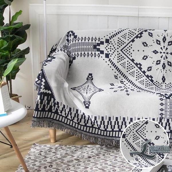 客廳家用沙發毯防滑防塵套罩北歐沙發巾全蓋布坐墊靠背巾【邻家小鎮】