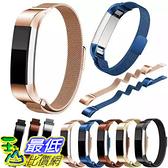 [黑色現貨1個_p099]  fitbit alta米蘭尼斯錶帶替換腕帶fitbit alta金屬不銹鋼運動錶帶