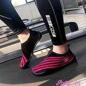 瑜伽鞋室內運動鞋女防滑軟底瑜伽鞋跳繩男深蹲硬拉訓練健身跑步機專用鞋 JUST M