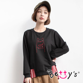 betty's貝蒂思 假兩件條紋拼接T-shirt(黑色)