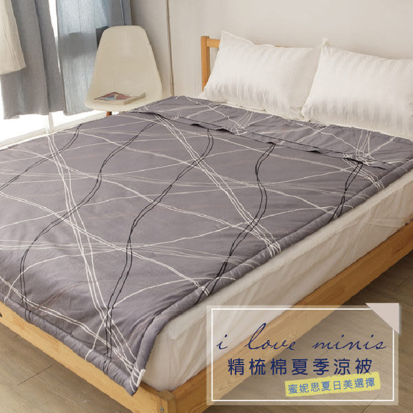 MiNiS 涼被 冷氣被100%精梳棉 雙面印花 台灣製
