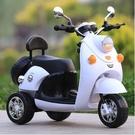兒童汽車 兒童電動摩托車三輪車男女孩電瓶車小孩可坐人充電遙控玩具車TW【快速出貨八折鉅惠】