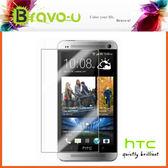 Bravo-u HTC ONE/M7 HC晶透日本進口螢幕保護貼