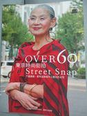 【書寶二手書T1/美容_XCT】OVER 60東京時尚街拍_不管幾歲,都希望做個令人嚮往的女性_MASA&MARI