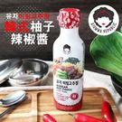 韓國 阿珠嬤 韓式柚子辣椒醬 335g 拌飯醬 韓國柚子醬 調味醬 沾醬 辣椒醬 韓式辣醬 拌飯 拌麵