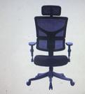 [COSCO代購] W132326 Ergoking 網布人體工學椅