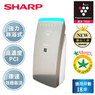 【SHARP 夏普】18坪自動除菌離子空...