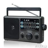 T-16 FM調頻/AM調幅/SM短波三波段 台式家用收音機  WD 雙十二全館免運