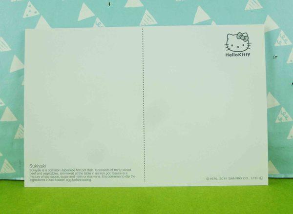 【震撼精品百貨】Hello Kitty 凱蒂貓~明信片-壽喜燒