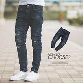 長褲 抓破補釘不修邊褲管深藍小直筒牛仔褲【NB0135J】