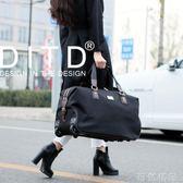 摺疊手提旅行包拉桿包女商務大容量旅行袋行李包登機旅游包 可然精品