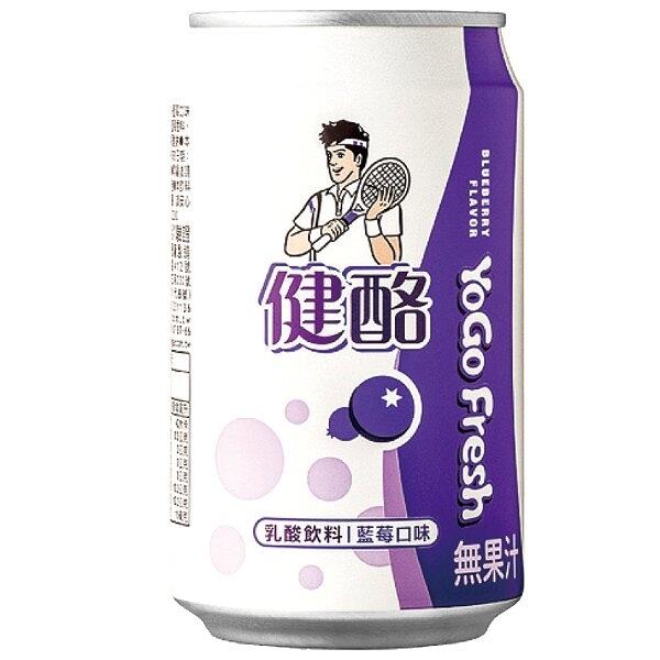 金車 健酪 乳酸飲料-藍莓 320ml【康鄰超市】