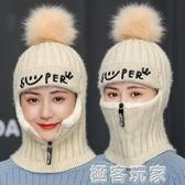 新款秋冬保暖口罩女加厚加絨防風防寒全臉電動車騎行面罩 極客玩家