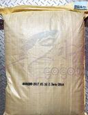 台灣ISO 9001認證大廠 高級錦鯉飼料 揚色 增豔 成長 20kg 紅色小顆粒