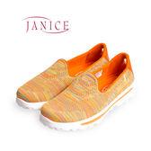 JANICE-「超彈力」柔軟舒適休閒鞋 652037-59(橘)