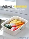 瀝水籃 雙層方形洗菜籃子瀝水籃塑料家用創意水果盤多功能廚房淘米洗菜盆 快速出貨