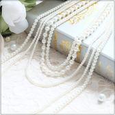 L013-S多鍊式層次感奢華名媛珍珠項鍊~