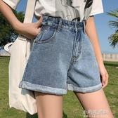 短褲 夏季顯瘦百搭高腰寬鬆A字短褲牛仔單寧短褲女寬鬆顯  【快速出貨】