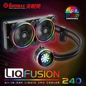 保銳 ENERMAX  LIQFUSION 240 水冷 RGB CPU散熱器 ELC-LF240-RGB