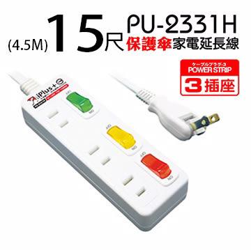 iPlus+3開3插延長線-15尺