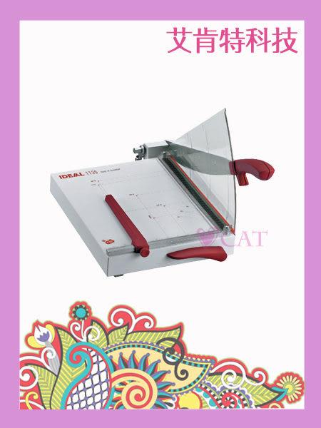 艾肯特科技♥德國IDEAL 1135 35cm入口 裁紙器 裁紙機 自動壓紙 (免運費) - 台中市