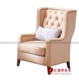 [ 紅蘋果傢俱 ]SL1161 歐式美式系列 休閒椅 椅子 沙發 數千坪展示
