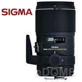 SIGMA 150mm F2.8 EX DG OS HSM APO Macro 微距1:1 (24期0利率 免運 恆伸公司貨三年保固) 防手震鏡頭