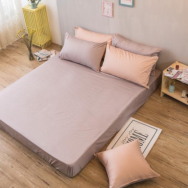 床包 / 雙人加大【撞色系列-可可粉】含兩件枕套  100%精梳棉  戀家小舖台灣製AAA301