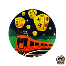 【收藏天地】台灣紀念品*神奇的陶瓷吸水杯墊-十分天燈∕馬克杯 送禮 文創 風景 觀光  禮品
