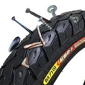 耐力可電動車輪胎內胎外胎14X16X2.125/16X2.5/16X3.0耐磨電瓶車 初色家居館