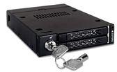 ICY DOCK MB992SKR-B 雙層式2.5吋轉3.5吋 硬碟抽取盒