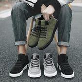 帆布鞋 男鞋子潮鞋休閒帆布板鞋日韓潮流百搭高幫鞋 森雅誠品