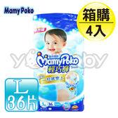 滿意寶寶 Mamy Poko 輕巧褲/輕巧穿/紙尿褲/褲型紙尿布 L (36片x4包) -男孩用