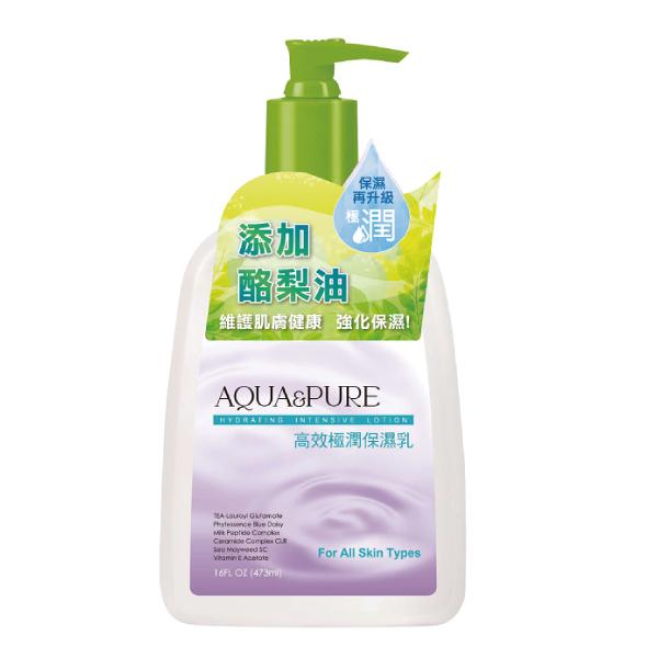 AQUA&PURE高效極潤保濕乳升級版(473ml/單瓶)【 杏一】