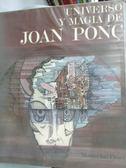 【書寶二手書T7/原文書_YGN】Universo Y Magia de Joan Ponc_Omer, Mordech