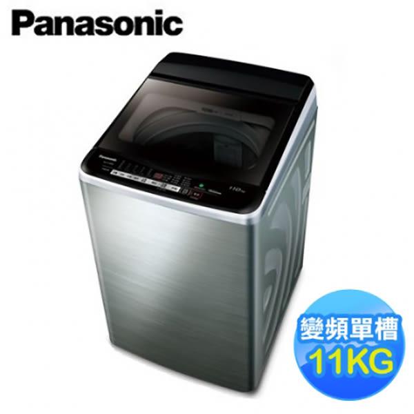 【Panasonic 國際牌】 11公斤變頻直立式洗衣機 NA-V110EBS-S(不銹鋼)