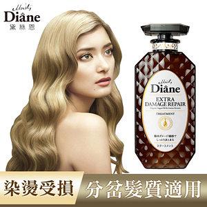 Moist Diane黛絲恩 完美修補極潤修護護髮素2入