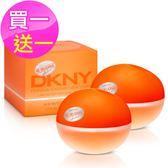 【買一送一】DKNY 舞爪蘋果-活力嘻哈女性淡香水(50ml) ★ZZshopping購物網★