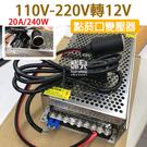 【妃凡】車用家用轉換!110V-220V...