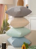 素色棉麻加厚正方形靠枕素色家用沙發靠墊亞麻大抱枕客廳靠背枕墊 伊蘿 LX