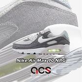 Nike 休閒鞋 Air Max 90 NRG 灰 白 男鞋 布料鞋面 特殊紋路 運動鞋 【ACS】 CK6467-001