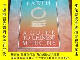 二手書博民逛書店Between罕見Heaven and Earth: A Gui