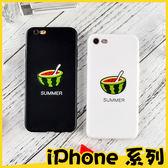 蘋果iPhone 6s 7 Plus 個性 夏日勺子西瓜手機殼 全包軟殼 情侶保護殼 清涼消暑 療癒外殼 保護套W3c
