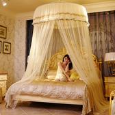 吊頂蚊帳1.2m1.5m1.8m床2米免安裝吸頂宿舍學生加密吊掛圓頂蚊帳