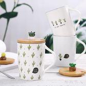 馬克杯陶瓷创意水杯燕麦早餐牛奶杯咖啡杯带盖家用卡通 XW3667【極致男人】
