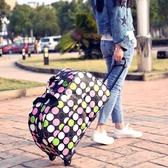 大容量行李包拉桿旅行包20寸登機包短途旅游包手拖包女手提袋  汪喵百貨
