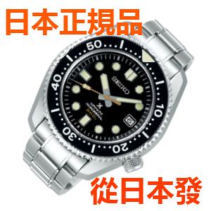 新品 免運費 日本正規貨 SEIKO  PROSPEX Core shop exclusive 自動上弦手動上弦手錶 男士手錶 SBDX023